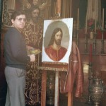 Estandarte Cristo Jesus Del Rescate